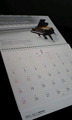 calendar1月.JPG