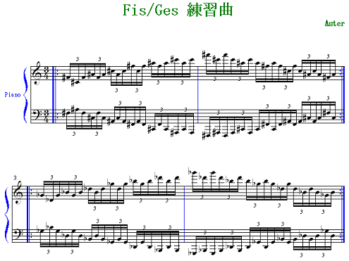 Fis/Ges 練習曲